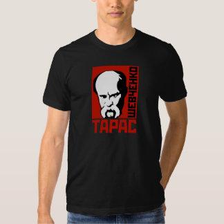 Ukraine Taras Shevchenko Tee Shirt