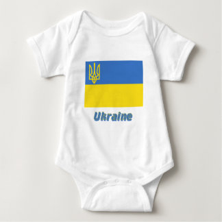 Ukraine Traditional Flag with Name Baby Bodysuit