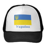 Ukraine Traditional Flag with Name in Ukrainian Hats