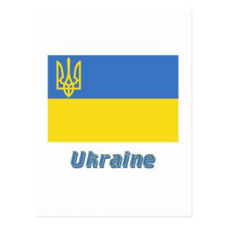 Ukraine Traditional Flag with Name Postcard