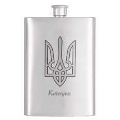 Ukraine Trident In Silver On Hip Flask at Zazzle