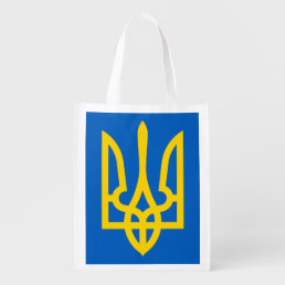 Ukraine Trident in Yellow On Blue Grocery Bag