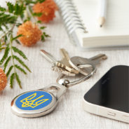 Ukraine Trident in Yellow On Blue Silver-Colored Oval Metal Keychain at Zazzle