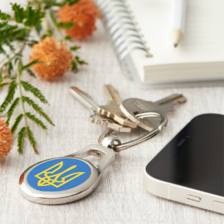 Ukraine Trident in Yellow On Blue Silver-Colored Oval Metal Keychain