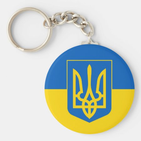 Ukraine Trident On Yellow And Blue Flag Keychain