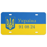 Ukraine Trident On Yellow And Blue Flag License Plate at Zazzle