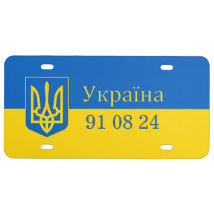 Ukrainian License Plates Zazzle