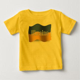Ukraine Waving Flag Baby T-Shirt