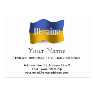 Ukraine Waving Flag Business Cards