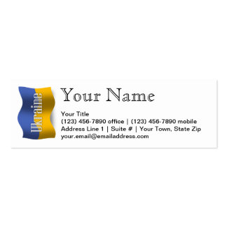 Ukraine Waving Flag Business Card