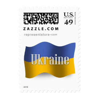 Ukraine Waving Flag Postage Stamps