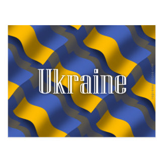 Ukraine Waving Flag Postcard