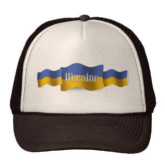 Ukraine Waving Flag Trucker Hat