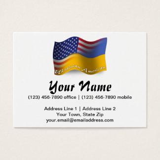 Ukrainian-American Waving Flag Business Card