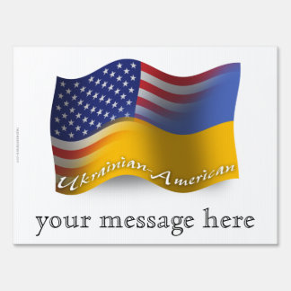 Ukrainian-American Waving Flag Lawn Signs