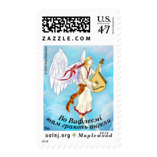Ukrainian Angel Postage