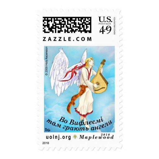 Ukrainian Angel Stamps