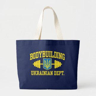 Ukrainian Bodybuilding Tote Bag