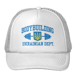 Ukrainian Bodybuilding Trucker Hat