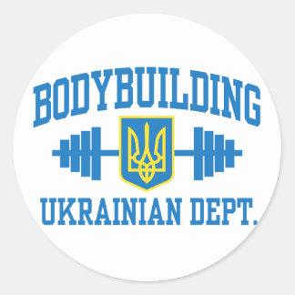 Ukrainian Bodybuilding Round Sticker