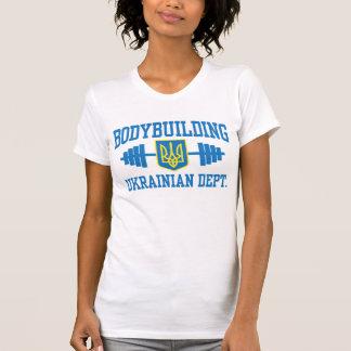 Ukrainian Bodybuilding T Shirts