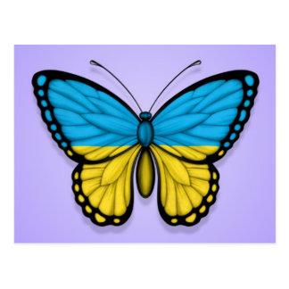 Ukrainian Butterfly Flag on Purple Postcard