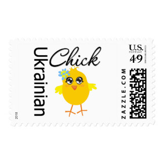 Ukrainian Chick Stamp