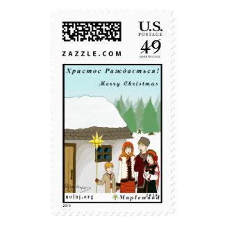 Ukrainian Christmas Carolers Postage Stamps