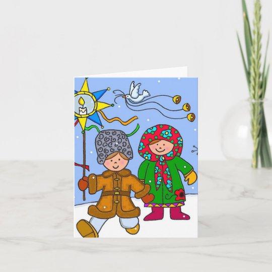 ukrainian christmas carollers holiday card - Christmas Carollers