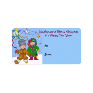Ukrainian Christmas Address Label