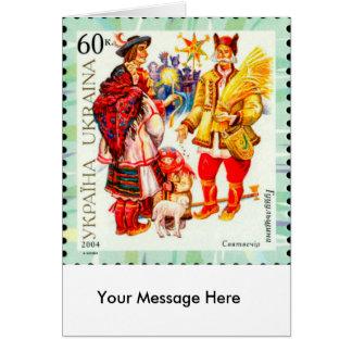 Ukrainian Christmas Cards - Invitations, Greeting & Photo Cards ...
