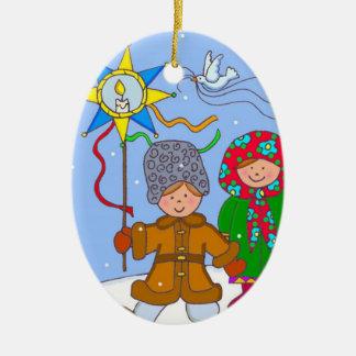 Ukrainian ChristmasCarollers Christmas Ornament