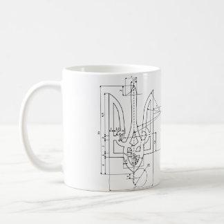 Ukrainian Classic White Coffee Mug