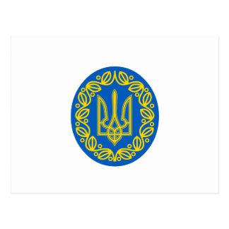 Ukrainian coat of arms postcard
