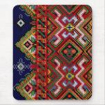 Ukrainian Cross Stitch Embroidery Mousepad