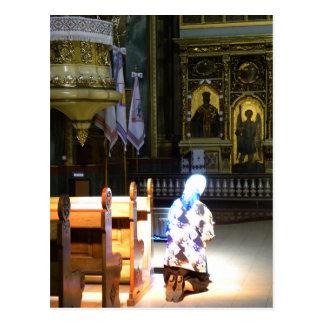 Ukrainian Faith Postcard