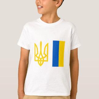 Ukrainian flag and Coat of arms T-Shirt