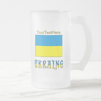 Ukrainian Flag and Ukraine With Your Text Frosted Glass Beer Mug