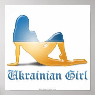 Ukrainian Girl Silhouette Flag Poster