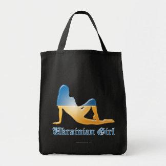 Ukrainian Girl Silhouette Flag Tote Bag