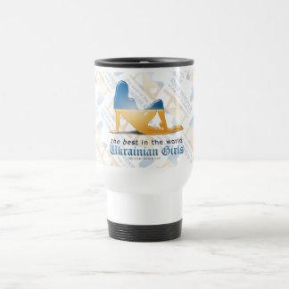 Ukrainian Girl Silhouette Flag Travel Mug