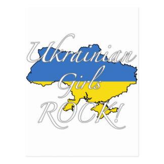 Ukrainian Girls Rock! Postcard
