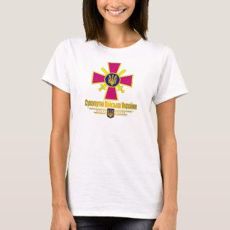 """Ukrainian Ground Forces"" Apparel T-Shirt"