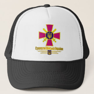 """Ukrainian Ground Forces"" Cap"