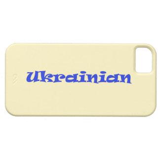 Ukrainian iPhone 5 Cases