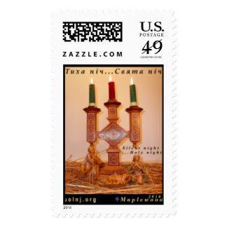 Ukrainian Nativity Scene, black background Stamp