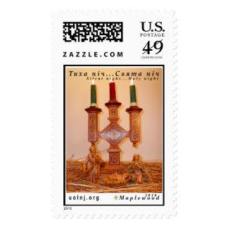 Ukrainian Nativity Scene Postage Stamp