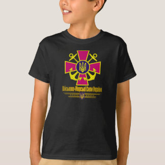 """Ukrainian Naval Forces"" Apparel T-Shirt"