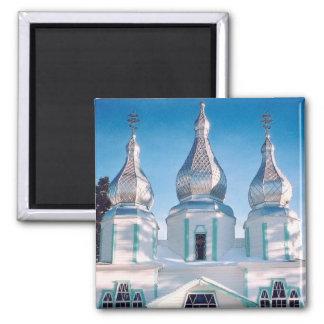 Ukrainian Orthodox Church of the Holy Trinity 2 Inch Square Magnet