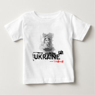 Ukrainian poet baby T-Shirt